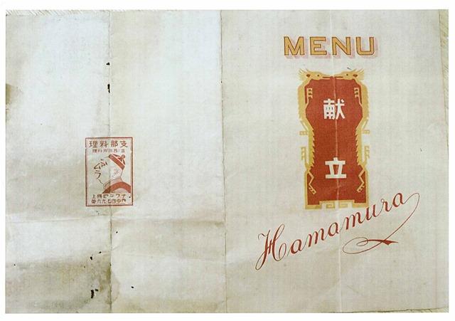 menu_0001